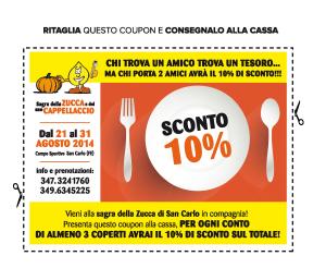 Coupon-conto10-zucca-sancarlo